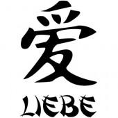 Chinesisch: Liebe