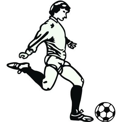 Fussballer mit Ball