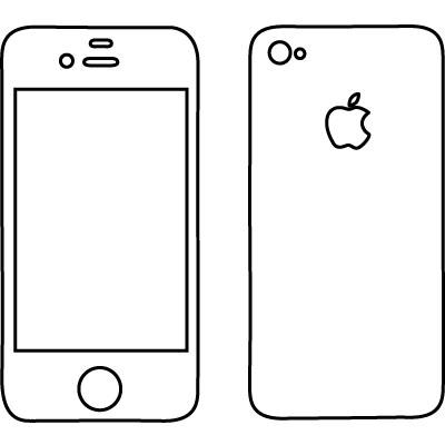 Iphone 4/4Gs Dekocover beide Seiten