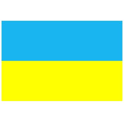 Nationalflagge Ukraine