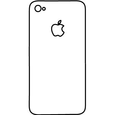 Iphone 4/4Gs Dekocover Rückseite (Anthrazit (metallic)) (Kopie) (Kopie) (Kopie) (Kopie) (Kopie)